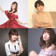 Minami、Suara、佐咲紗花、YURiKA、ゲームソング新イベント『#ゲフェス! ~GAMESONG FESTIVAL STAGE.1~』出演者コメント到着!