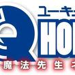 TV アニメ『UQ HOLDER! ~魔法先生ネギま!2~』新PV解禁!