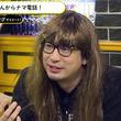 「アイドリッシュセブン」ライブ後の江口拓也、生放送の電話出演中に晩酌?「1杯飲まないとなって…」