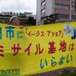 トランプ大統領の「日本は見てるだけ」発言に、イージス・アショア配備の秋田・山口県民の反発必至