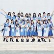 日向坂46、「ANN0」で2度目の冠ラジオ特番 「GOLD」反響受け決定