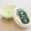 伊豆のわさびとバターがドッキング! 静岡・酪農王国オラッチェがフレーバーバターを新発売