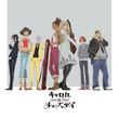 「キャロル&チューズデイ」12話収録のBD/DVD1巻10月発売、新キャラに諏訪部順一ら