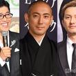 ジャニー喜多川さん追悼 市川海老蔵・薬丸裕英・ISSAら続々コメント