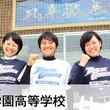 【2019年高校総体】東海学園高等学校 ソフトボール部