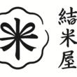 株式会社アーキセプトシティ は、女性初の5つ星お米マイスター澁谷梨絵が展開する「米処 結米屋」のブランド構築を支援。