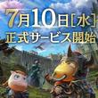 【DMM GAMES】オンラインRPG『MT:エピック・オーダーズ』本日7月10日(水)よりサービス開始!さらに7月12日(金)20:00よりリリース記念生配信決定!