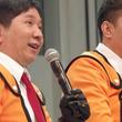 爆笑・太田、丸山穂高議員はイジリづらいと指摘 「上西小百合よりめんどくさそう」
