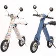 累計販売台数2,000台突破!電動折り畳みバイク「BLAZE SMART EV(ブレイズスマートEV)」からNewカラーがついに登場!