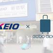 荷物預かりサービスecbo cloak、京王電鉄と業務提携!~京王線新宿駅すぐの観光案内所に導入し、事前予約による手荷物預かりを開始~