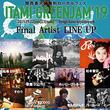 【ITAMI GREENJAM】にMOROHA、踊ってばかりの国、Reiら&全出演者出揃う