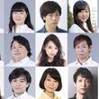 舞台『暗転セクロス』ゲストに鶴巻星奈、脇春、永岡卓也、白石花子