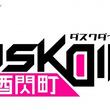『Dusk Diver 酉閃町 -ダスクダイバー ユウセンチョウ-』発売日、初回購入特典及び限定版の詳細情報を公開いたします!
