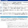 日本初! 世界を変える技術に着目した「インベスコ 世界ブロックチェーン株式ファンド(愛称:世カエル)」を2019年7月11日より設定、運用を開始