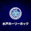 J1昇格を目指す4位水戸、C大阪からMF福満を期限付き移籍で獲得