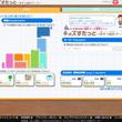 """Scratchと「キッズすたっと~探そう統計データ~」で子ども""""統計""""プログラミング - 総務省統計局"""