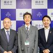 電通アイソバーと鎌倉市、地域フィールドラボによる研修員の派遣に関して協定締結を行いました