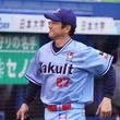 「スワローズドリームゲーム」スタメン発表 両軍に古田や池山ら往年名選手ズラリ