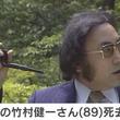 評論家の竹村健一さんが死去 89歳