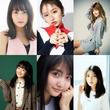セブンティーン専属モデル・久間田琳加も出演 ティーン世代の一大イベント「レプティーンフェス」、8月24日(土)に東京・原宿で開催