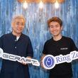 RingZeroが『フロントミッション』シリーズ、『アークザラッドI・アークザラッドII』のジークラフト土田俊郎氏と業務提携、双方の開発と企画の強みを生かし世界に羽ばたくIPを作る開発体制を強化