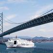 韓国へフェリー2000円 大阪~釜山間のサンスターライン、20周年記念で特別運賃