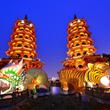 いま台湾南部がおもしろい!ルックJTB 「キラッと高雄 ぶらっと台南」発売