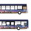 『トイ・ストーリー4』のラッピングバスやフィギュアの展示も!西日本鉄道「にしてつ サマースタンプラリー」