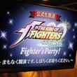 前野智昭さん,沢城千春さんがサプライズ登場! バトルソングも公開された「THE KING OF FIGHTERS for GIRLS」の公式生放送「Fighter's Party!」をレポート