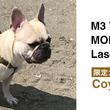 【Kiloniner】限定カラー「コヨーテ」をお見逃しなく!本格ミルスペックハーネス「M3 Tactical MOLLE Vest Laser Cut」が全5色・数量限定で7月12日販売開始