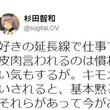 声優・杉田智和、「キモオタ」扱いされた時の対応が話題「観ていたアニメ、遊んだゲームを踏みにじる様な言動したくない」