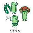 親しまれ、愛される商品になるため、茎わかめの魅力を伝える公式キャラクター「くきりん」誕生!