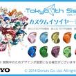 """Tokyo 7th シスターズ 5th Anniversary Live -SEASON OF LOVE- in Makuhari Messe"" 開催を記念したコラボモデルを発売!"