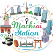まちの魅力の発信拠点「まちあいステーション」を期間限定で東京メトロ駅構内に開設します!~2019年7月15日(月)から東京メトロ上野駅及び大手町駅の2駅で開設~