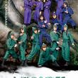 ミュージカル『忍たま乱太郎』第10弾 再演 ~これぞ忍者の大運動会だ!~のキャスト&キービジュアルが解禁