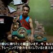 【TEAM.EasyChange】試合当日!WBCライトフライ級拳四朗チャンピオンとのタイトルマッチに挑むジョナサン・タコニン選手(愛称TATA)の出発前最新インタビュー&出発風景
