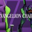 イトーキとエヴァンゲリオンがコラボ!ファン垂涎のNEWアイテムEVANGELION CHAIR(エヴァンゲリオン チェア)発売準備完了!
