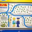京成立石駅に「プラレール駅」開業! 路線図は青いレールで 床にはポイントも