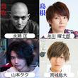 舞台「四十七大戦」キャストに永瀬匡や糸川耀士郎ら、各県にゆかりのある人物