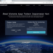 世界トップ10に選ばれたZWEISPACEのZWEICHAINチームが、世界で最初のBSVトークンを開発。日本円建てZWEICOIN on BitcoinSV、サトシナカモトの不動産トークンは日本から