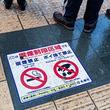 日本の街中は確かに清潔! だが、これはごみポイ捨てに罰則があるからじゃないか?=中国