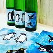 ペンギンを助ける日本酒に大反響!滋賀の老舗酒造が切り絵作家と企画「全国から注文、予想外」