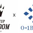 『Wide Ecosystem Accelerator - 広域連携アクセラレーター - 2019』で01Boosterが東海の未来創造に引き続き、岡山のSTARTUP KINGDOMと連携