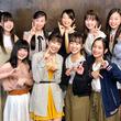 平均年齢14歳!TIF2019最注目の若手女性ユニット「ローファーズハイ!!」選抜メンバー9名決定!