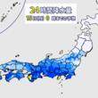 西~東日本の太平洋側を中心に大雨のおそれ
