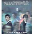 """香港スターのアンディ・ラウ、""""天才型""""トニー・レオンとチョウ・ユンファへの羨望を語る"""