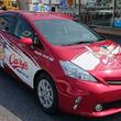山口・由宇に真っ赤な「カープタクシー」登場! 2軍球場に向かうファンを送迎