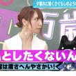 清水あいり「私としたくないん?」に徳井義実タジタジ