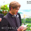 ゆっくりと誠実に…不慣れな日本語で愛を伝える ハワイ出身モデルが書いたラブレターに田中みな実も「グッとくる!」とメロメロ