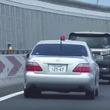 「因果応報」覆面パトカーを追い越し煽り運転をしていたドライバー、そのまま御用になってしまう動画が話題に!